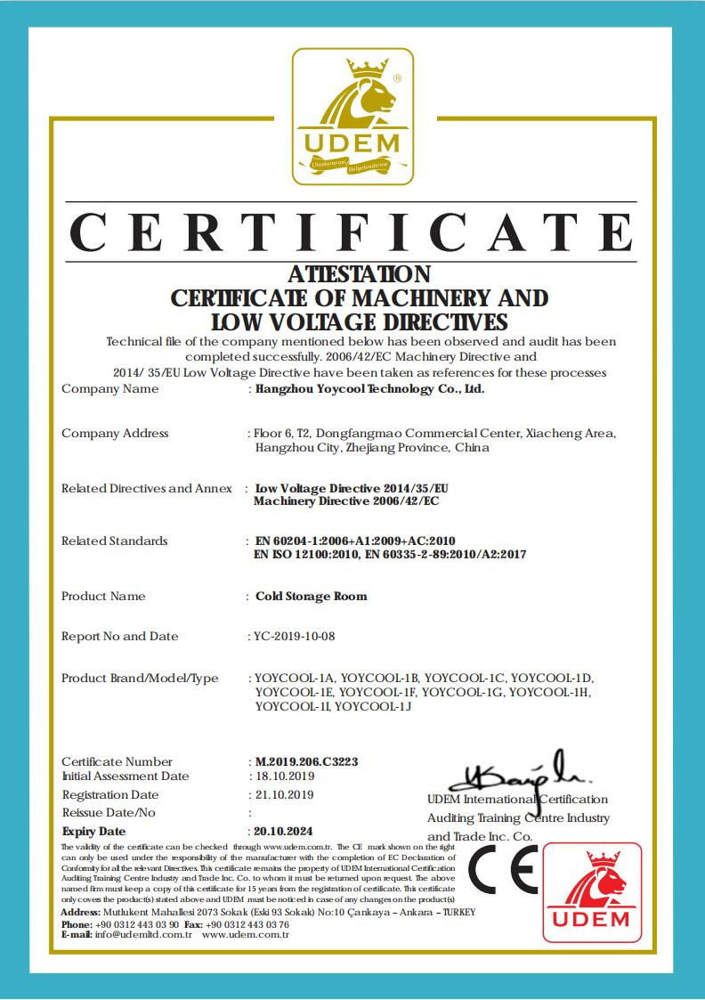 Cold storage room CE certificate